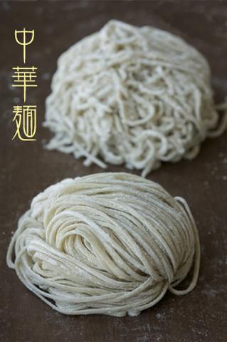 noodle1 .jpg