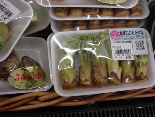 スーパーの野菜コーナー.JPG