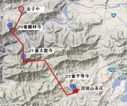 金子や−22番平等寺.JPG
