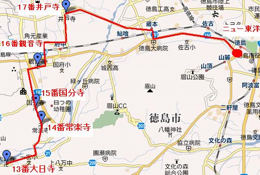 13番−ニュー東洋.JPG
