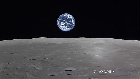 地球出.JPG
