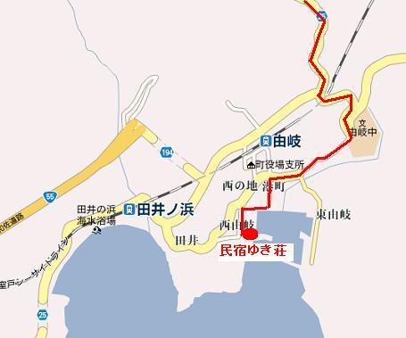 由岐漁港.JPG