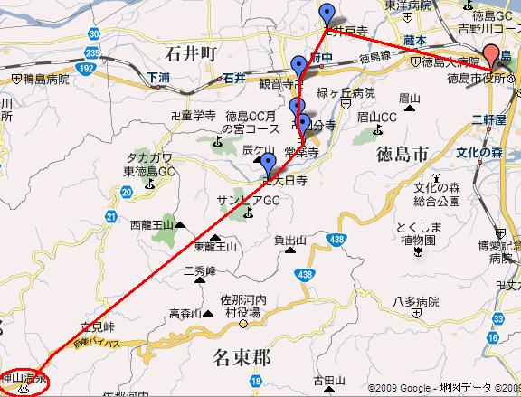 神山温泉⇒徳島市内ルートマップ.JPG