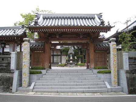 13番大日寺.jpg