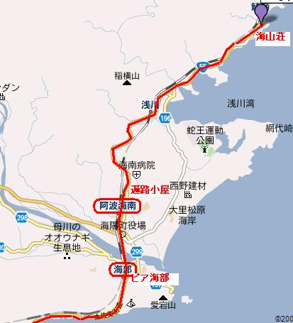 海山荘-海部.JPG
