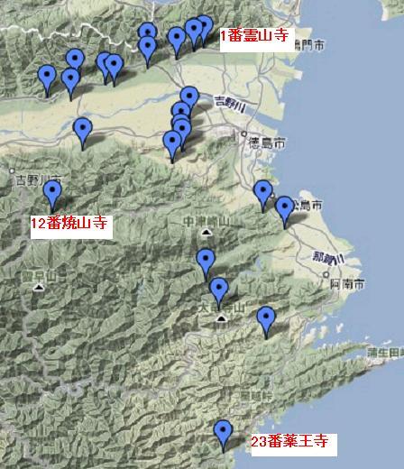 23番薬王寺と12番焼山寺.JPG