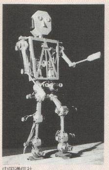 中国産ロボット.jpg