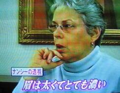 ナンシー・マイヤー.jpg