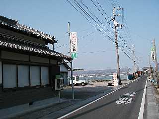 浜吉屋.jpg