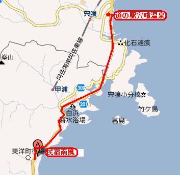 宍喰-南風.JPG