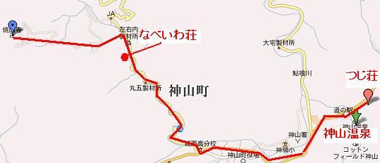 12-神山温泉.JPG