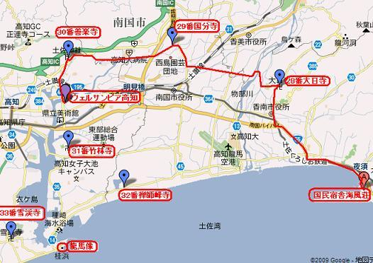 海風荘-サンピア高知.JPG