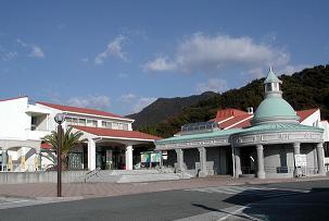 道の駅宍喰温泉.jpg