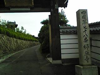 Image901.jpg