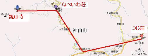12-なべいわ−つじ荘.JPG