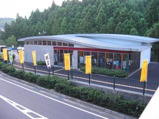道の駅わじき2.jpg