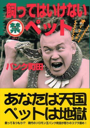 ○禁ペット.JPG