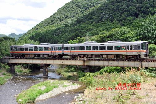 姫新線の鉄橋を渡るキハ127