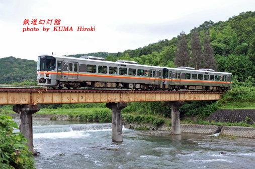姫新線のキハ122系