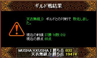 0414 天衣無縫_D4.png