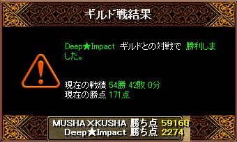 Deep結果.png