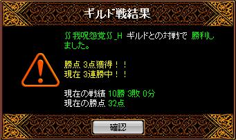 1228 我呪怨党3.png