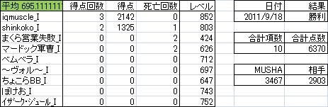 0918_天井_E6.png