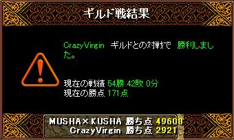 Crazy4.png