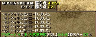 1228 SSB3.png
