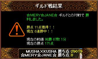 1028 MERY3.png
