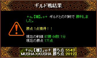 0923 雛3.png