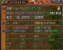 0110 ラウンドナイツ3.png