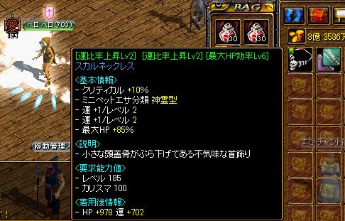 鏡1.png