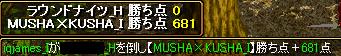 0110 ラウンドナイツ4.png