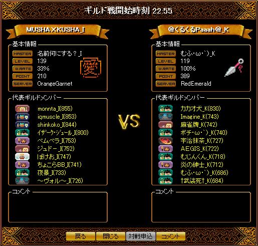 0112_くるくるPaaah_K2.png