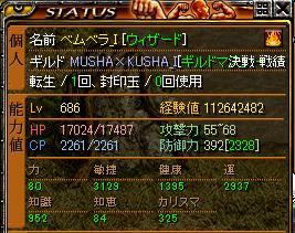 0120 気楽堂_Eステ.png