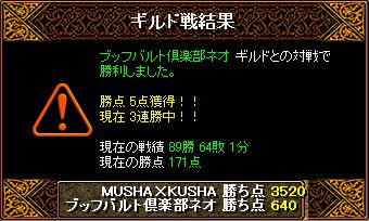 0930 ブッフ3.png