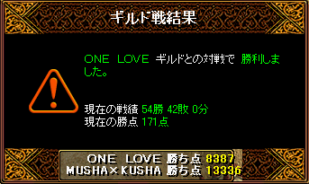 ONE LOVE6.png