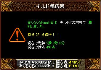 0112_くるくるPaaah_K5.png