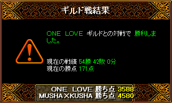 ONELOVE2.png