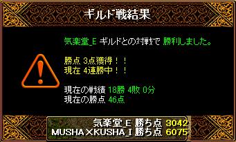 0120 気楽堂_E3.png