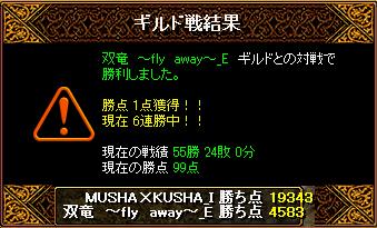 0628 双竜4.png