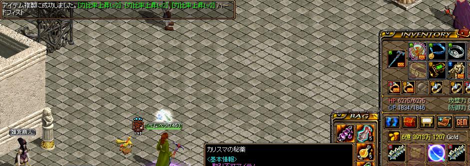 1127_鏡2.png
