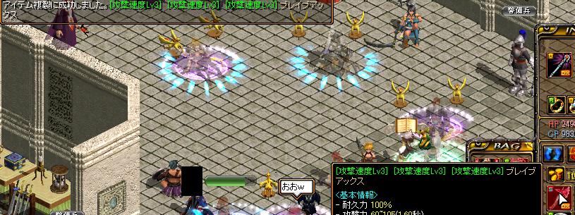 1218_鏡成功.png