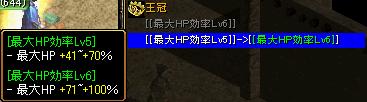 HPHP頭2.png