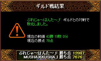 0510 ぷれじゃ~はんた~_F4.png