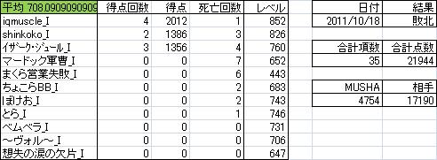 1018_虹の心_D6.png