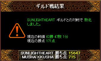 0527 SUNLIGHT3.png