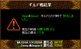 Deep3.png
