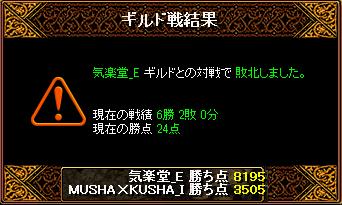 1219_気楽堂_E3.png